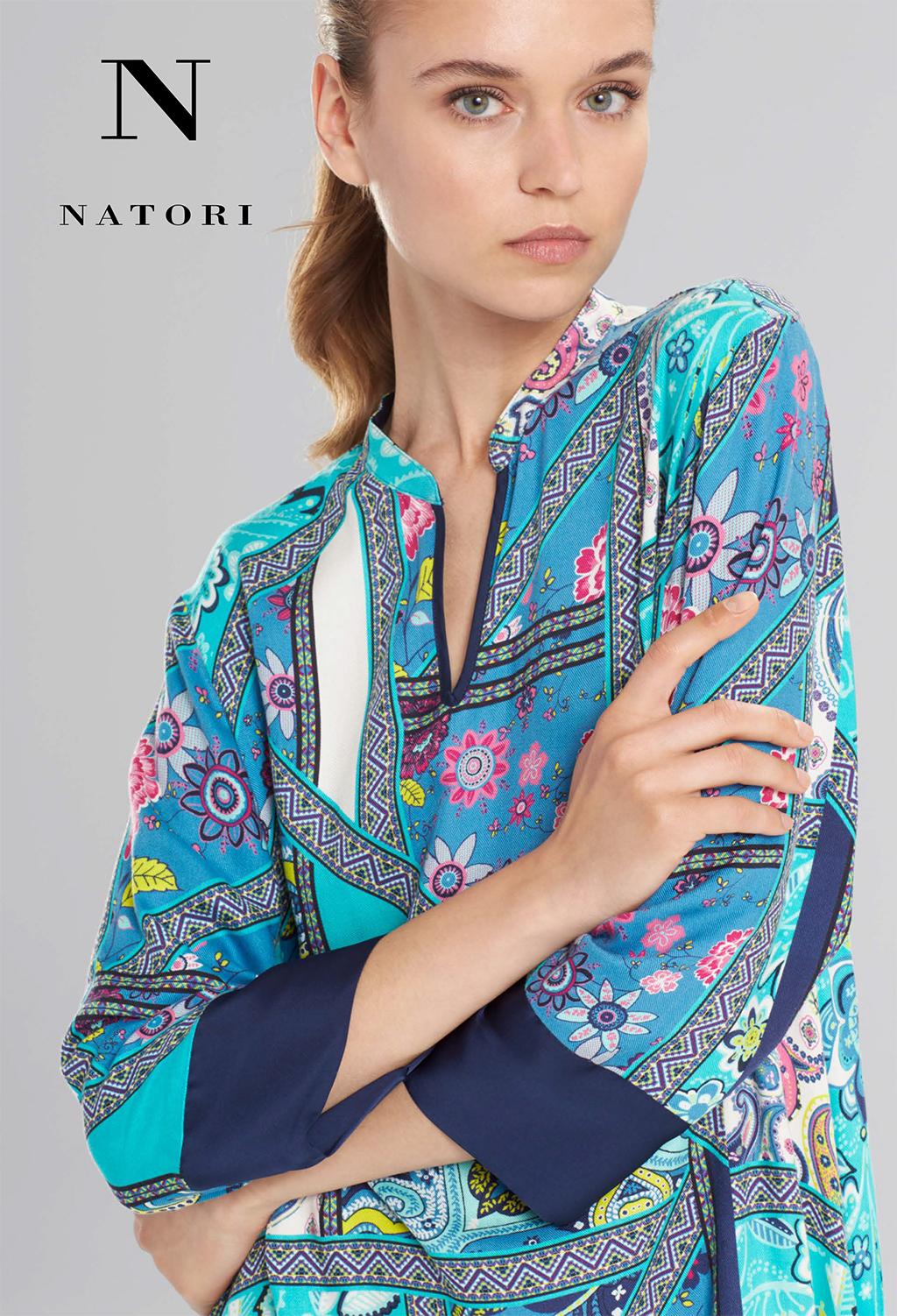 N Natori Fall 2017 Lookbook